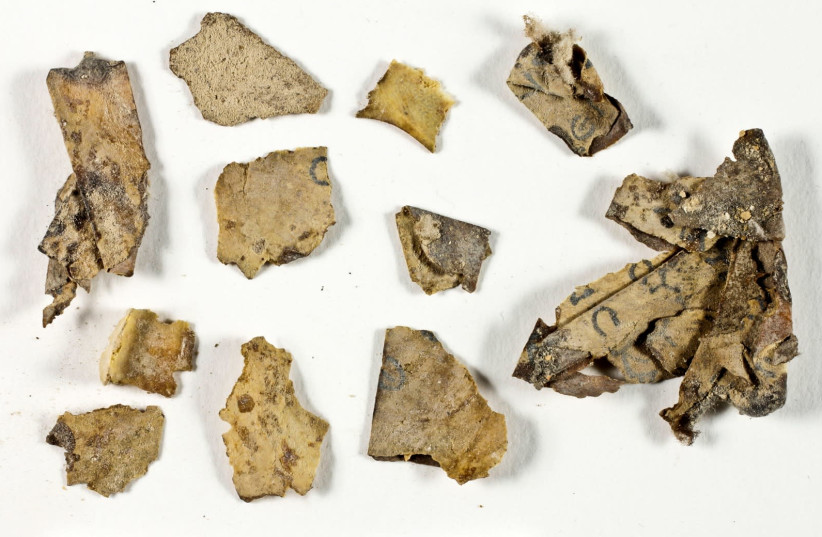 """New Bible Scroll Fragment Found in """"Cave of Horrors"""""""